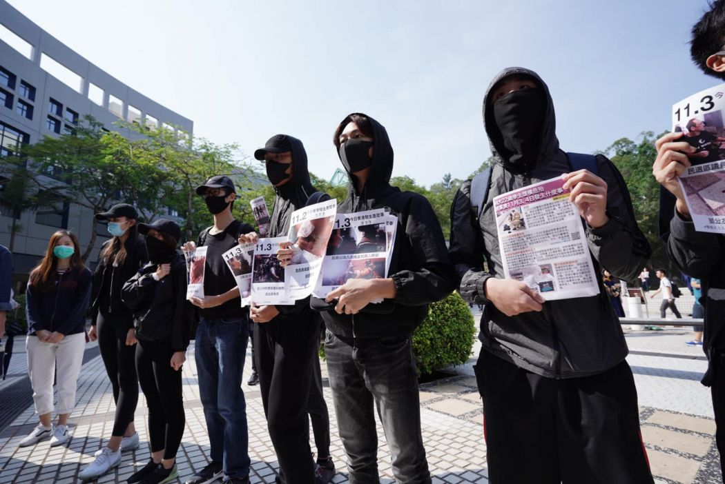 Protest at Hong Kong University of Science and Technology