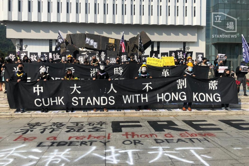 China calls Hong Kong protesters 'mobsters' after stabbing