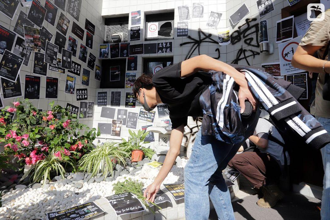 """November 8"" Hong Kong HKUST student death protest"