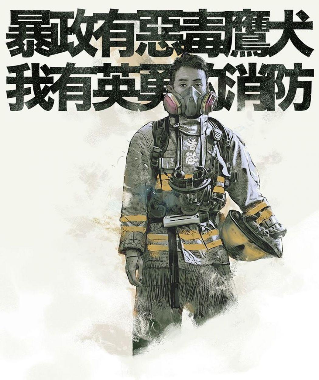 firefighters firemen