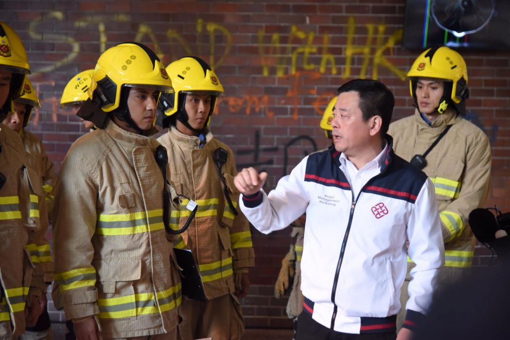 Ben Young firefighters PolyU