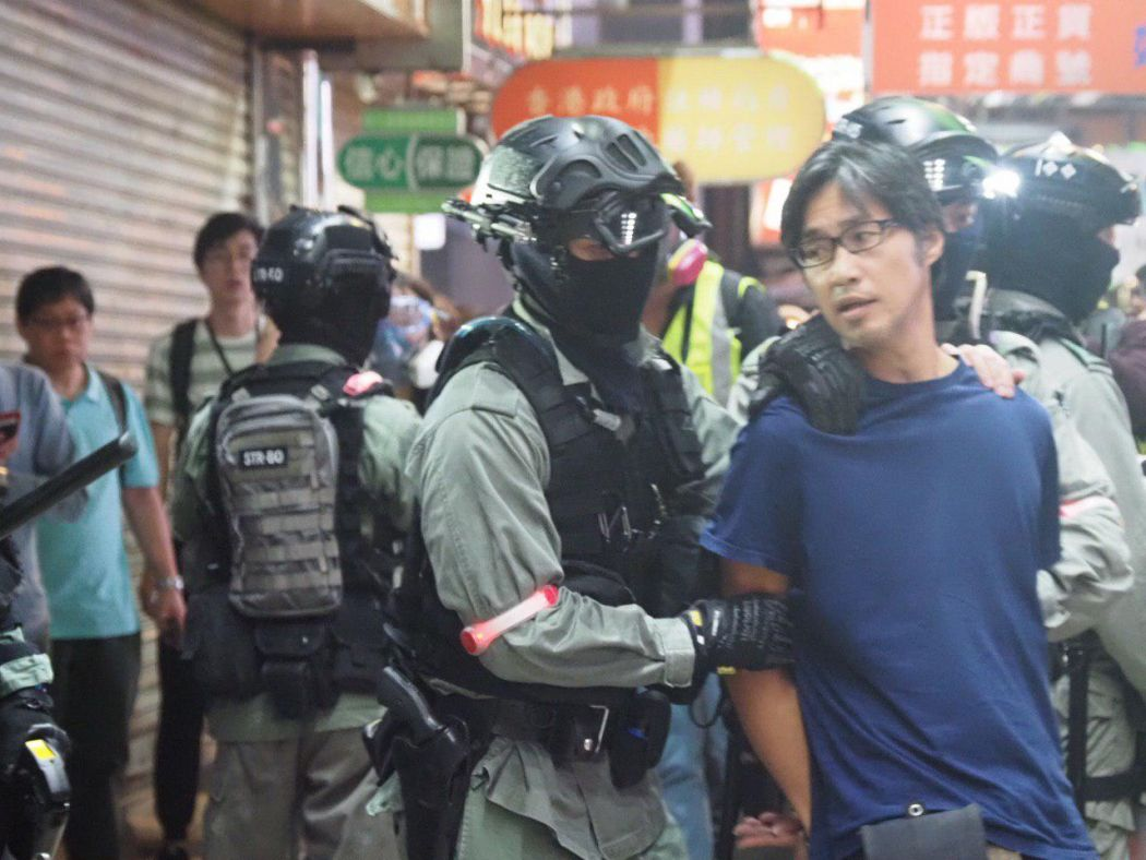 causeway bay arrest november 11