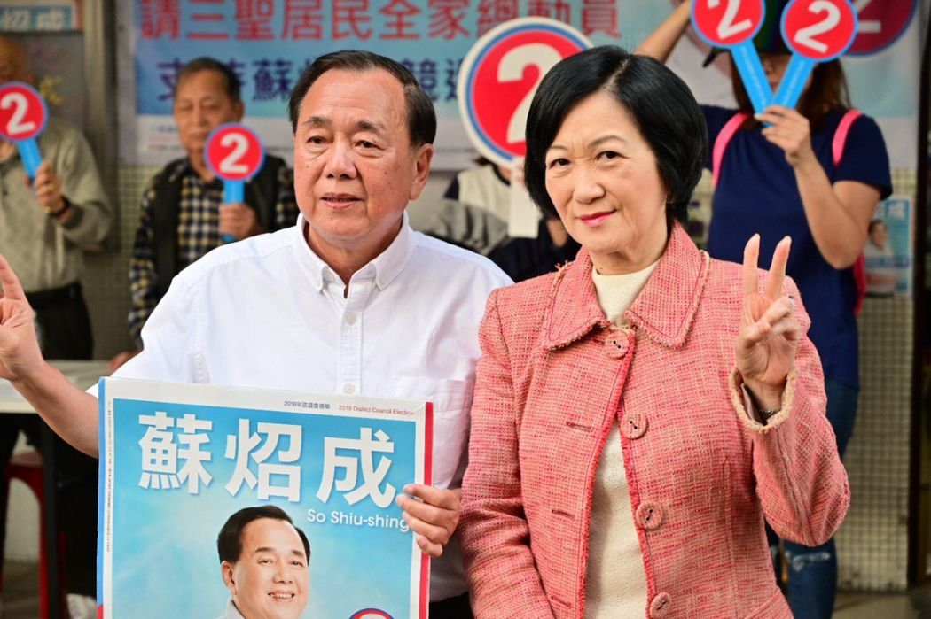 So Shiu-shing Regina Ip