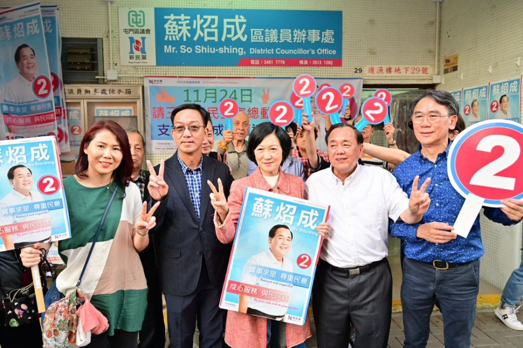 Kenneth Lau So Shiu-shing Regina Ip