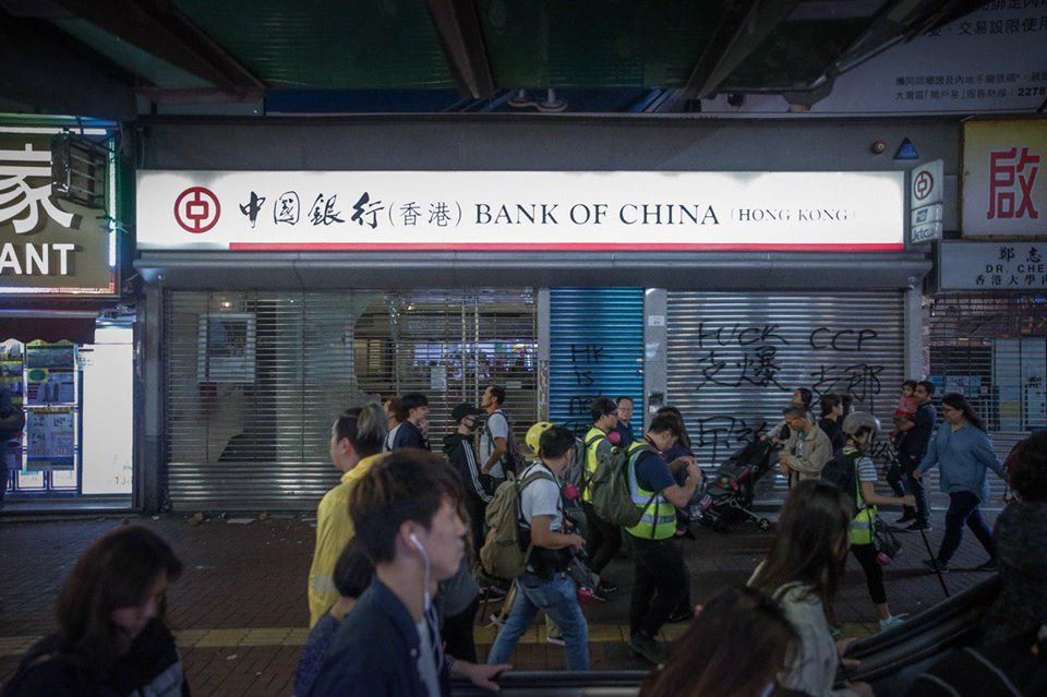 bank of china november 11