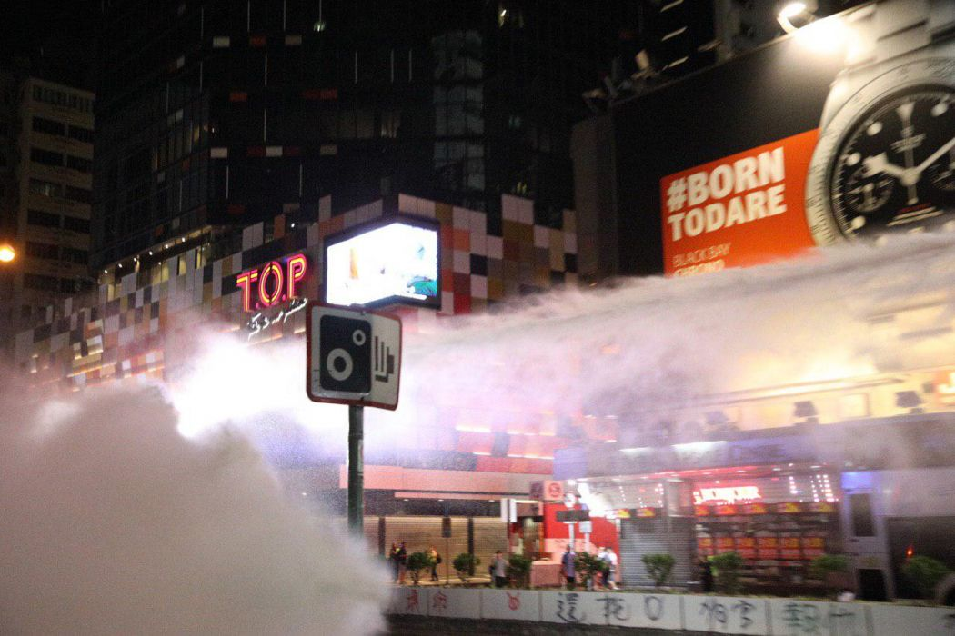 tear gas mong kok november 11