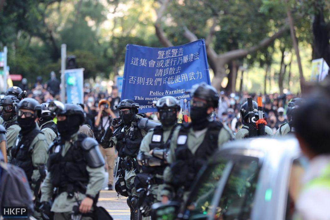 blue flag warning police november 2 island