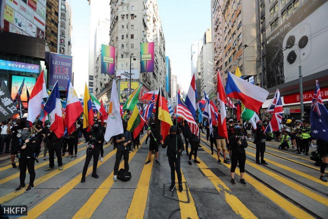 flags november 2 island