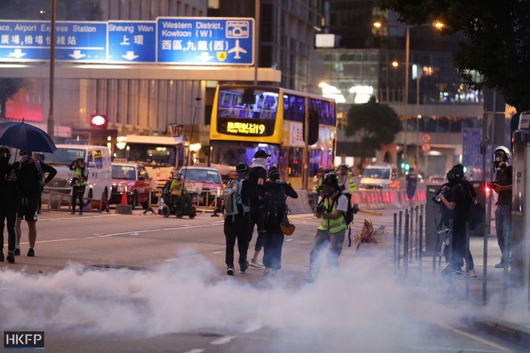 tear gas november 2 island