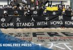 Protest at Chinese University of Hong Kong