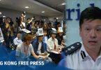 John Tse complain letter