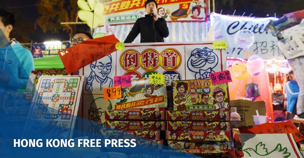 2017 Lunar New Year fair