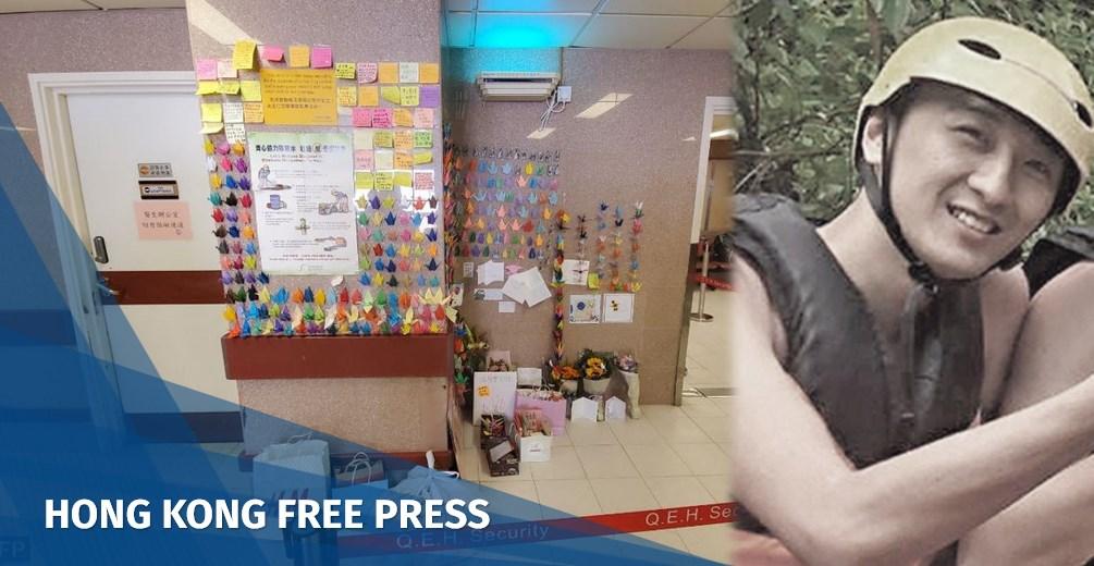 Chow Tsz-lok Queen Elizabeth Hospital