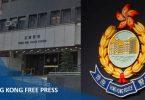 tsuen wan police station rape allegation