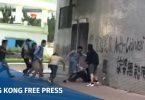 sheung shui baton assault