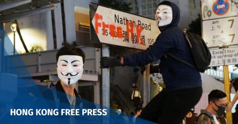 mask ban beijing court
