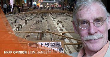 tim hamlett hong kong