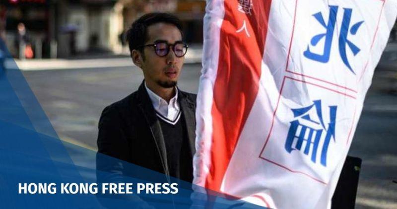 kwan siu-lun district council election