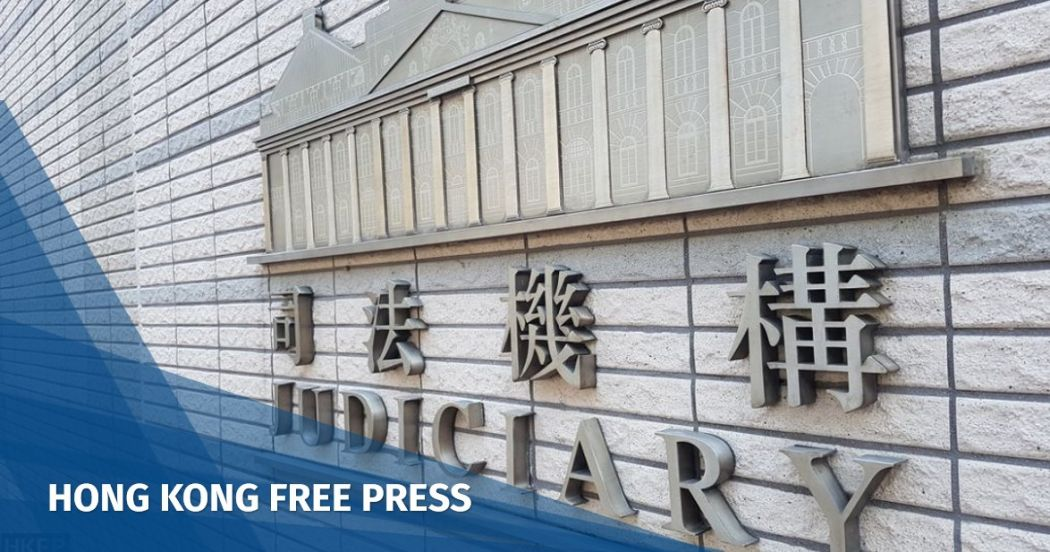 judiciary court warrant vidler