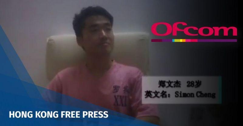 Simon Cheng Ofcom CGTN