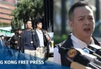 november 29 polyu siege police search clear