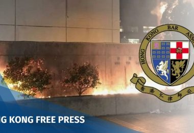 bar association condemn arson shatin law courts