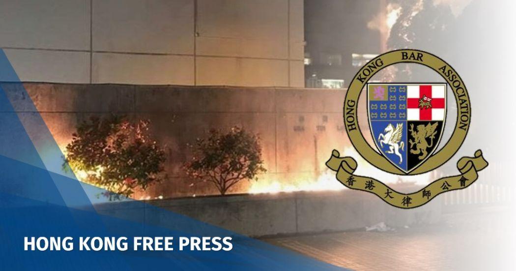bar association condemn arson shatin law courts