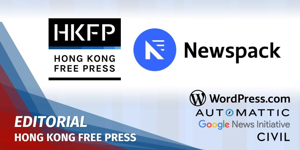 newspack hong kong free press