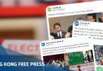 state media struggle