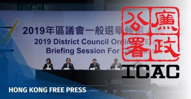 District Council elections ICAC