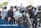 police arrest tsim sha tsui
