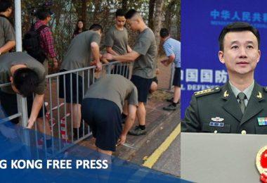 Wu Qian PLA Hong Kong