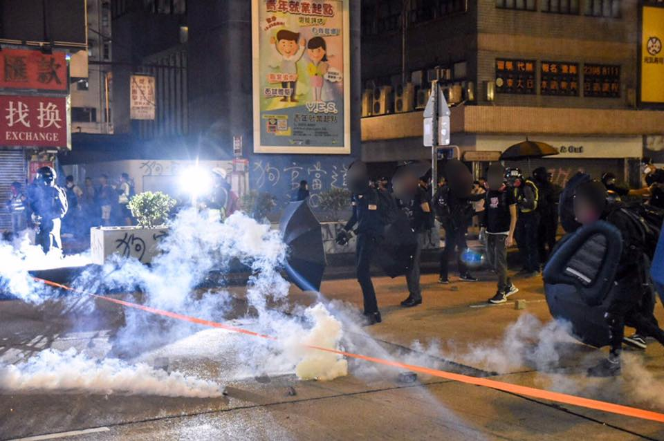 mong kok november 11 tear gas