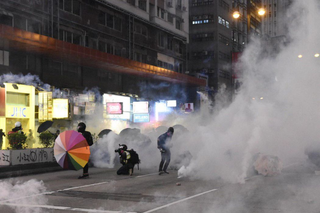 tear gas yau ma tei november 11