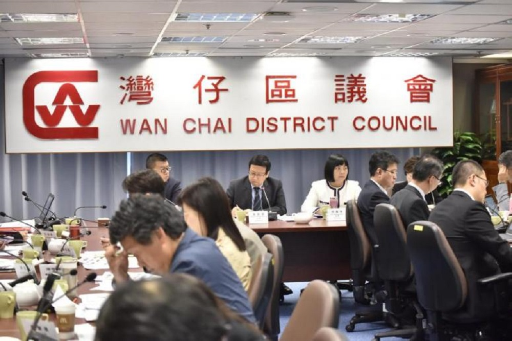 Wanchai District Council