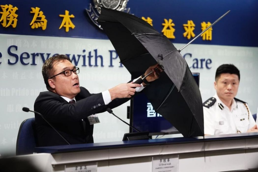 tuen mun steve li modified umbrella offensive weapon