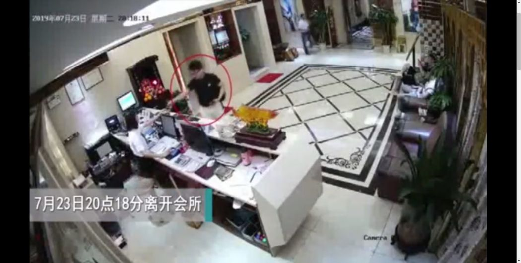 simon cheng cctv confession people's daily prostitution massage parlour