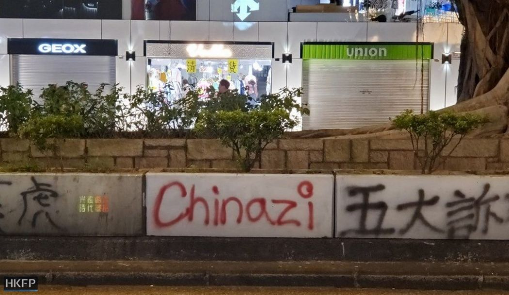 chinazi graffiti