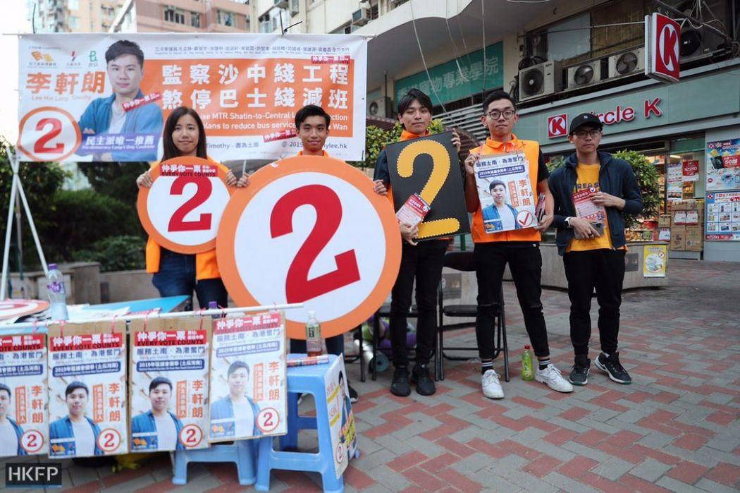 district council election november 11 (10)