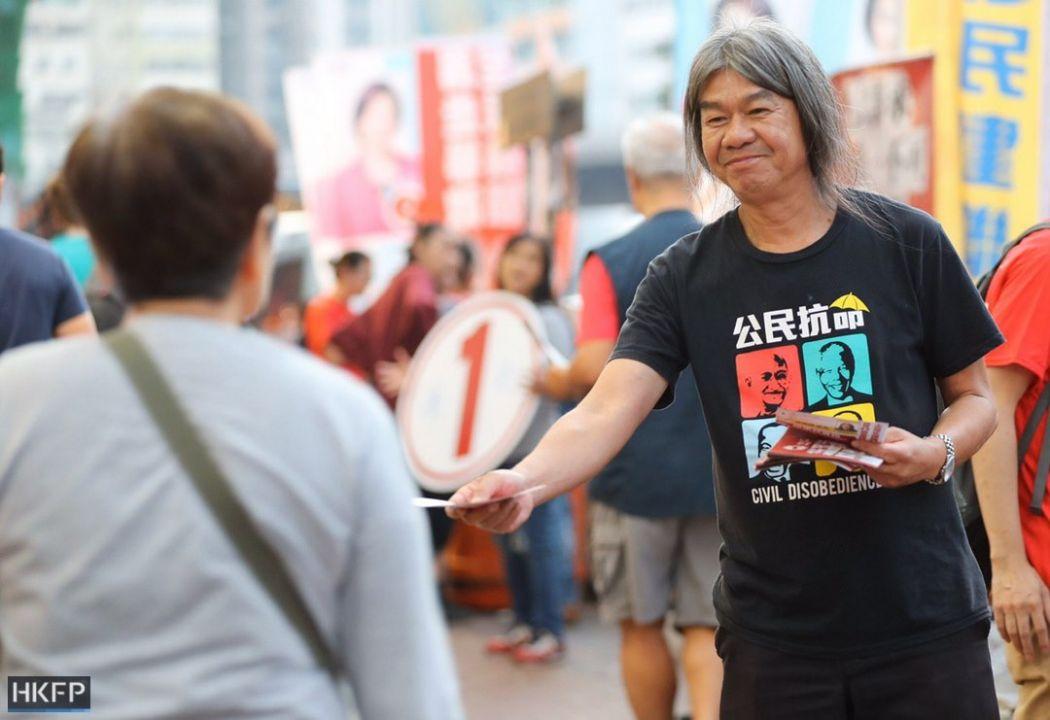 district council election november 11 long hair leung kwok hung