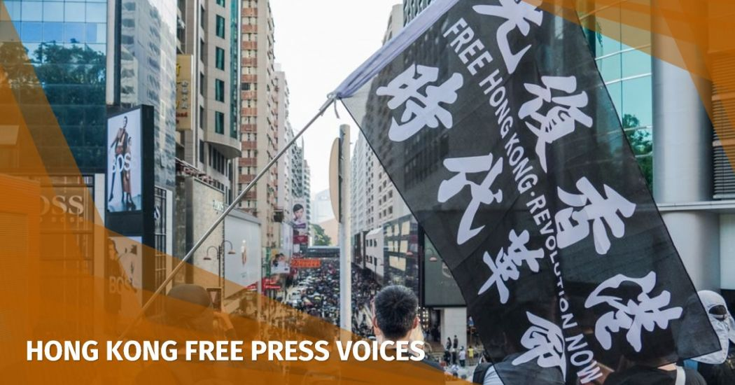 Free Hong Kong the revolution of our times