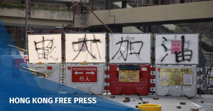 CUHK Chinese University of Hong Kong protest PolyU