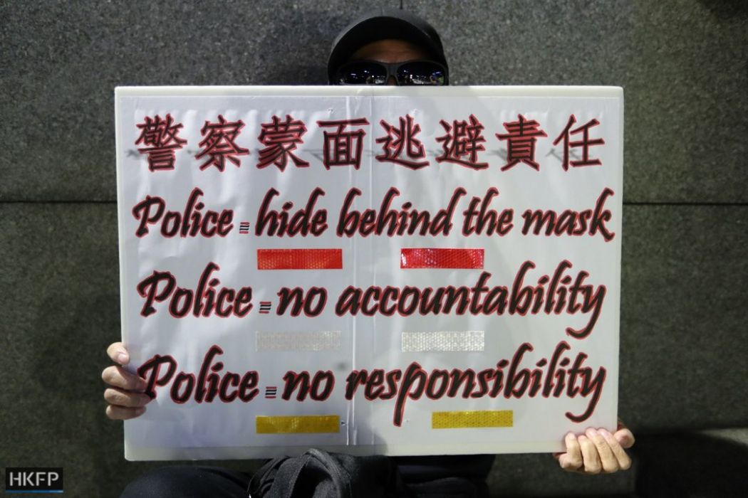 """November 9"" rally Tamar Park Alex Chow protest pro-democracy Admiralty Police hide behind the mask no accountability no responsibility"