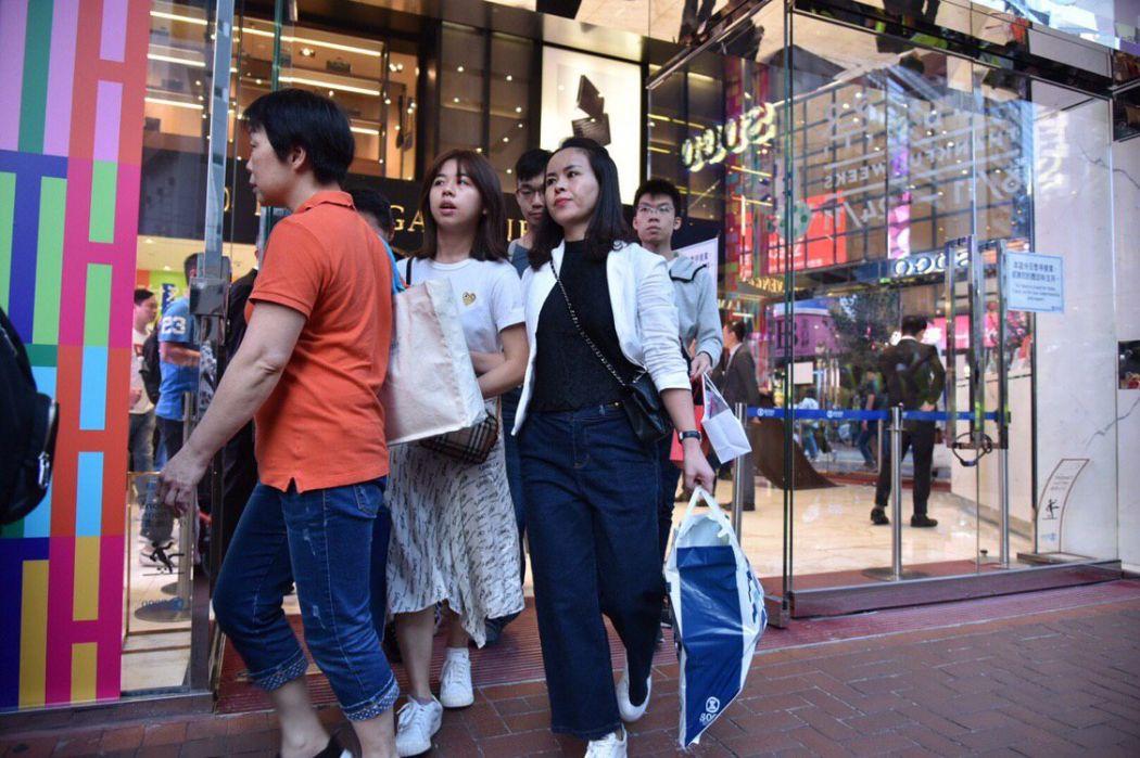 """November 10"" SOGO Causeway Bay protest"