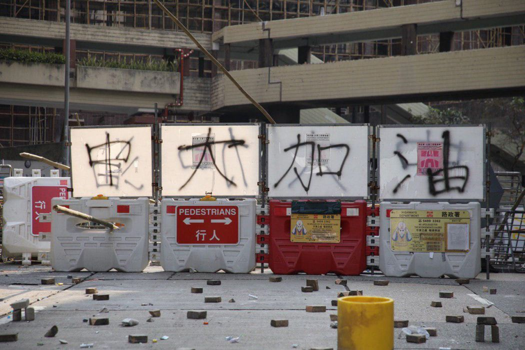 CUHK Chinese University of Hong Kong protest PolyU