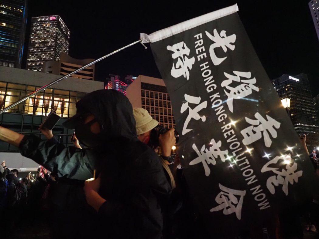 Nov 28 US rally Hong Kong Human Rights and Democracy Act Central Edinburgh Place