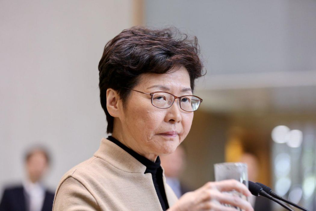 """November 19"" Carrie Lam Chief Executive press conference"