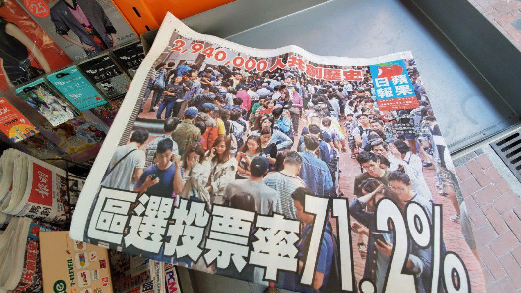 apple daily district council election front page