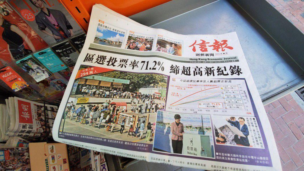 economic journal district council election front page