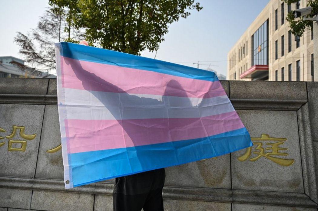 china transgender court yang
